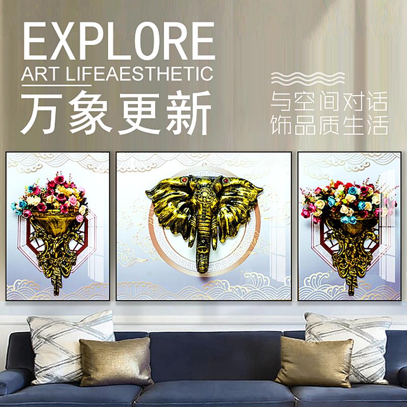 美式轻奢简约客厅万象更新浮雕晶瓷装饰画沙发背景墙简约烁金挂画