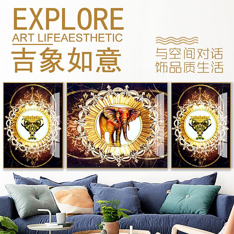 轻奢晶瓷浮雕装饰画沙发背景墙欧式北欧客厅三联挂画玉石仿玉挂画