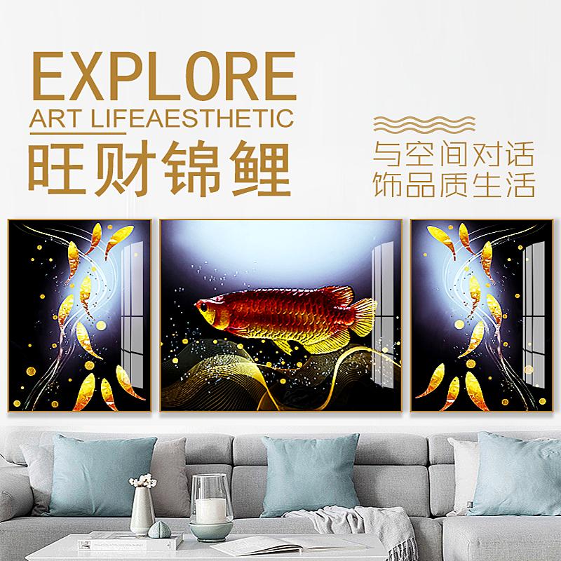 旺财锦鲤装饰画晶瓷浮雕挂画客厅背景画