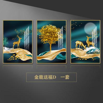 轻奢风客厅装饰画高档三联壁画现代简约沙发背景墙面晶瓷镶钻挂画